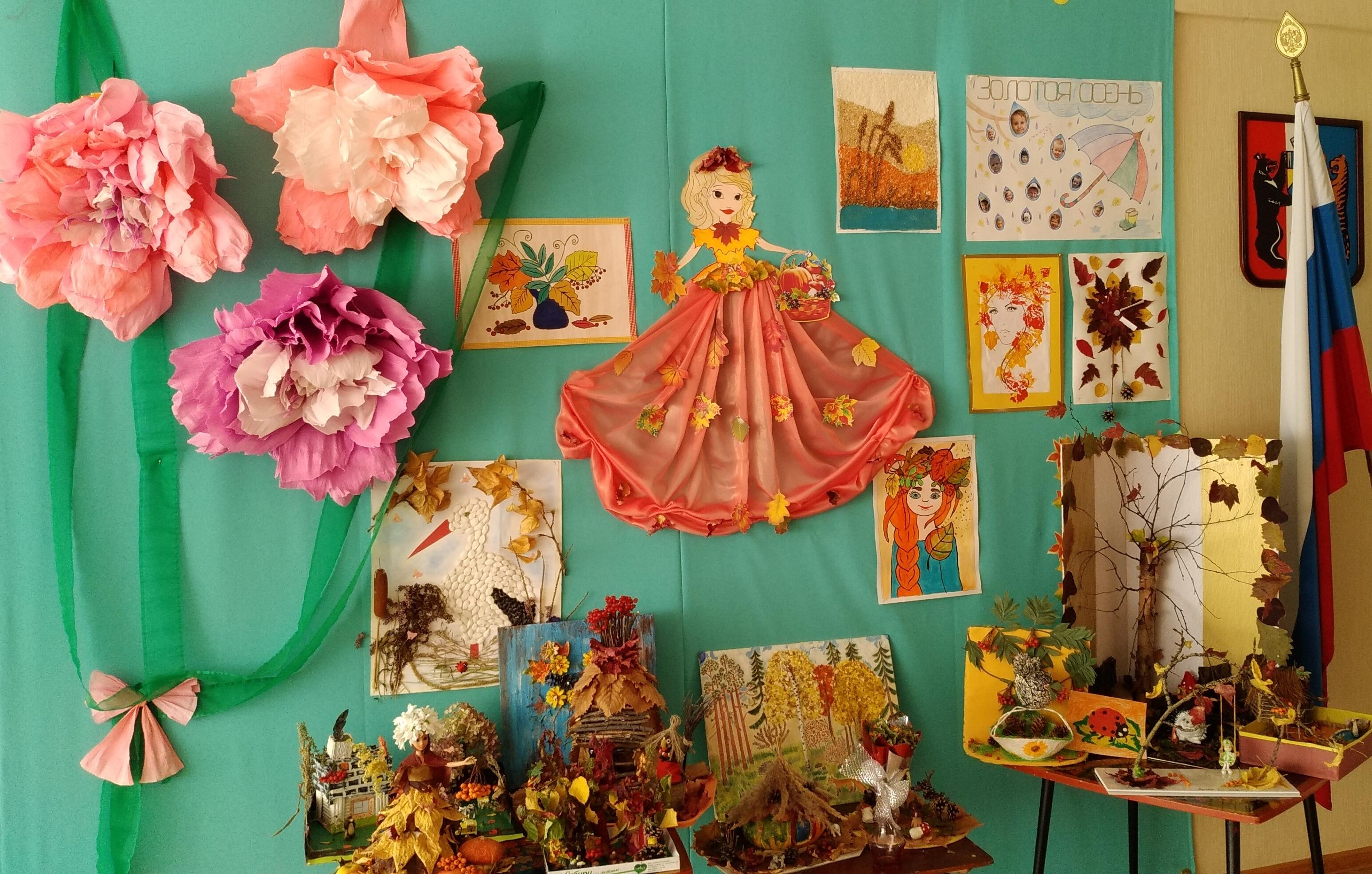 В саду прошла выставка работ из природного материала «Здравствуй, осень золотая!»