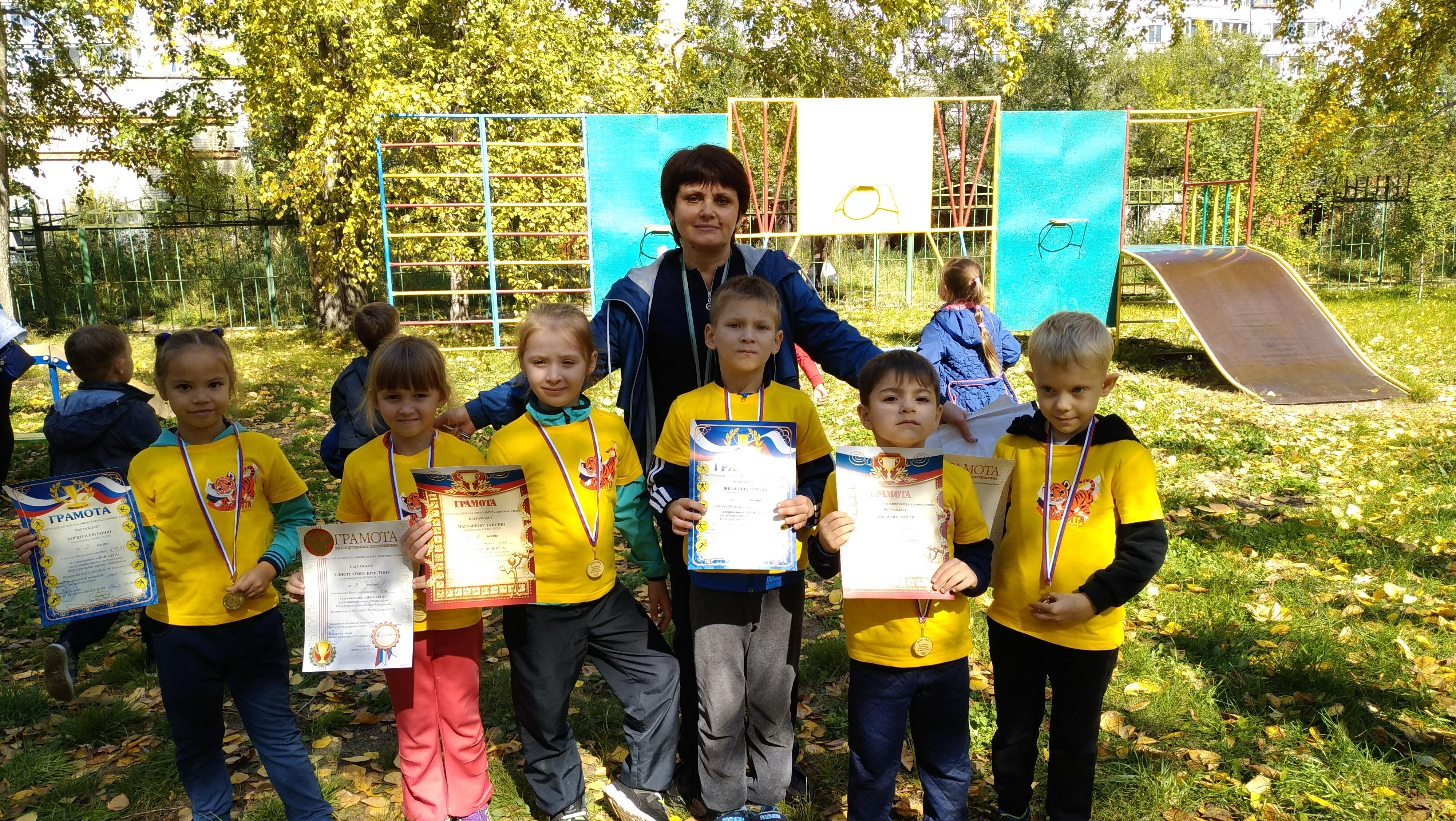 21 сентября прошли соревнования на базе нашего детского сада «День бега»