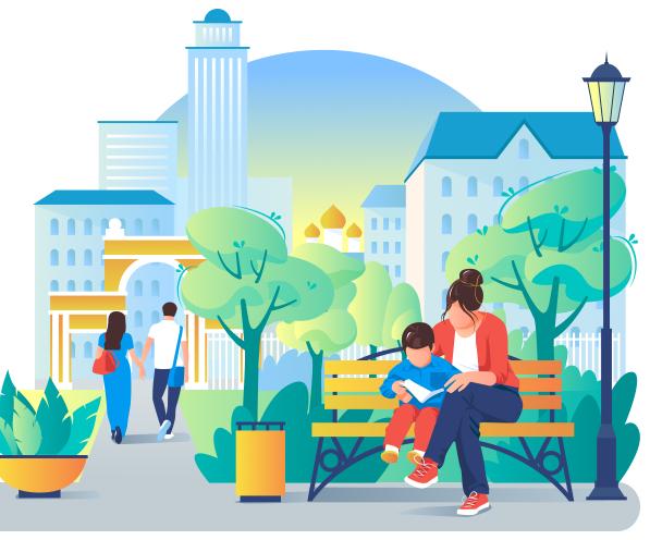 Нац проект «Жилье и городская среда»